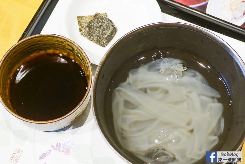 Tengyokudo-Nara-25