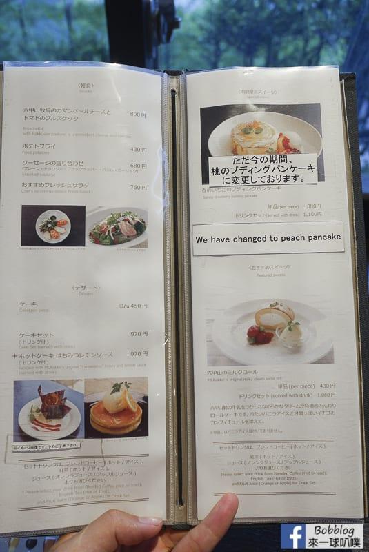 Tenran-Cafe-41