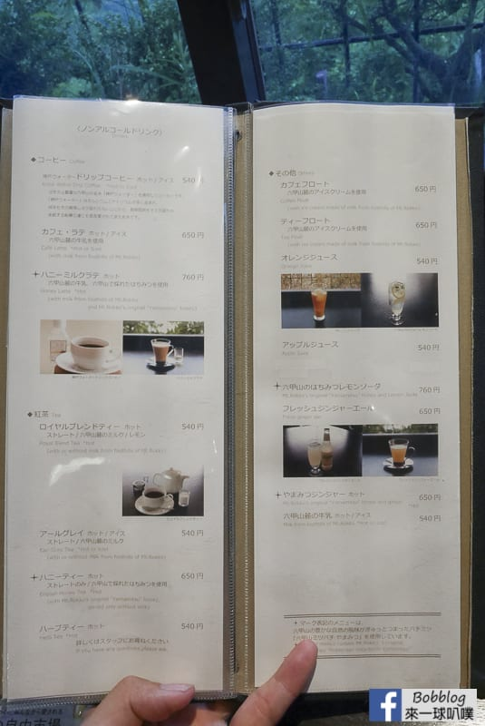 Tenran-Cafe-42