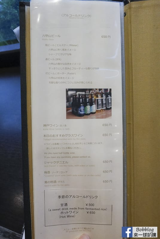 Tenran-Cafe-43