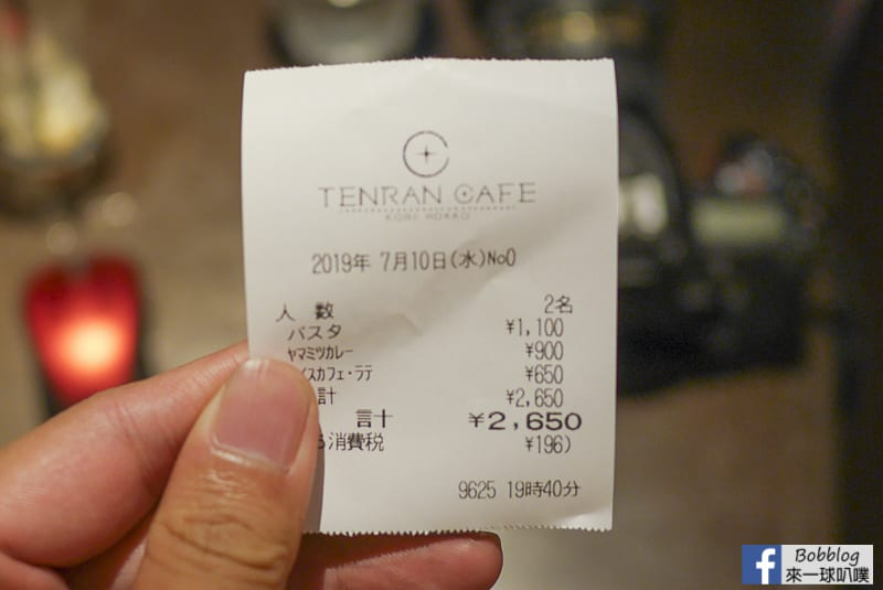 Tenran-Cafe-54