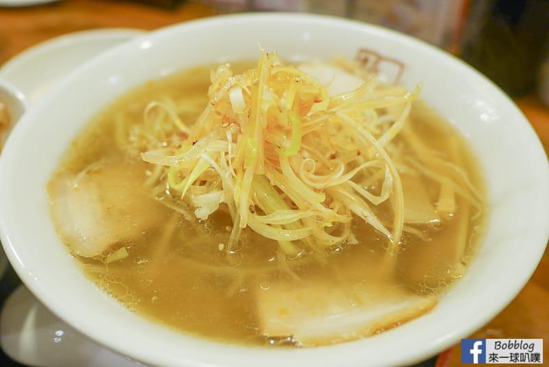 bannai-shokudo-kyoto-6