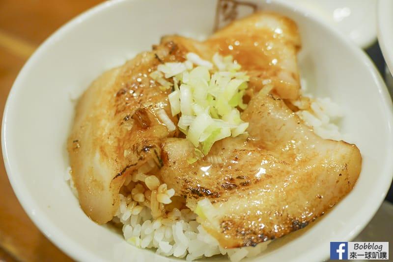 bannai-shokudo-kyoto-7
