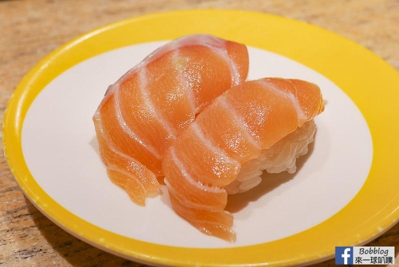 chojiro-sushi-kyoto-36