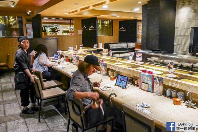 chojiro-sushi-kyoto-4