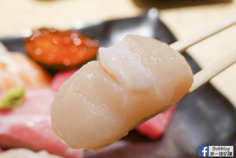 chojiro-sushi-kyoto-45