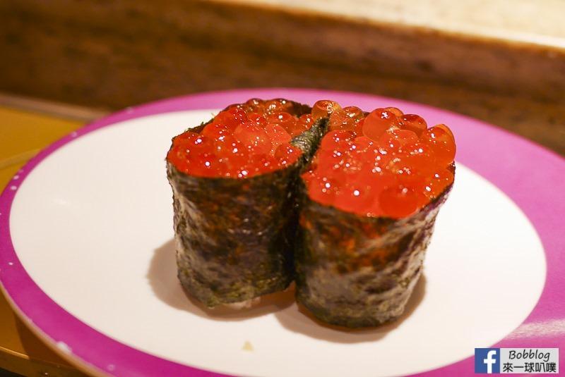 chojiro-sushi-kyoto-48
