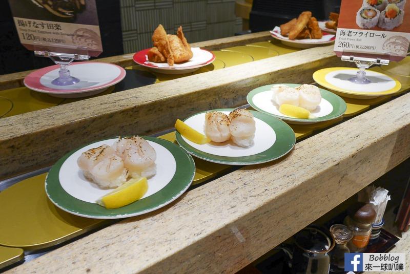 chojiro-sushi-kyoto-50