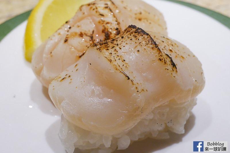 chojiro-sushi-kyoto-51