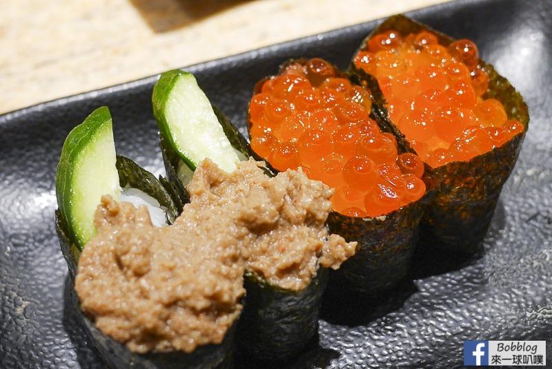 chojiro-sushi-kyoto-53