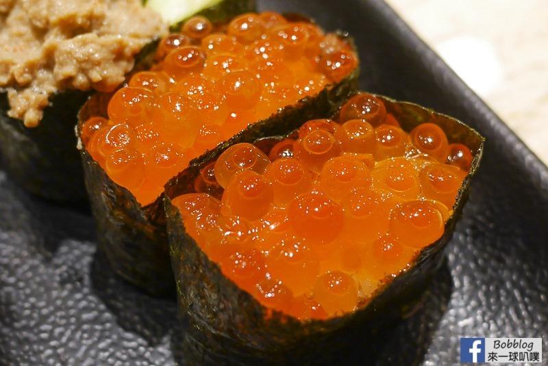 chojiro-sushi-kyoto-54