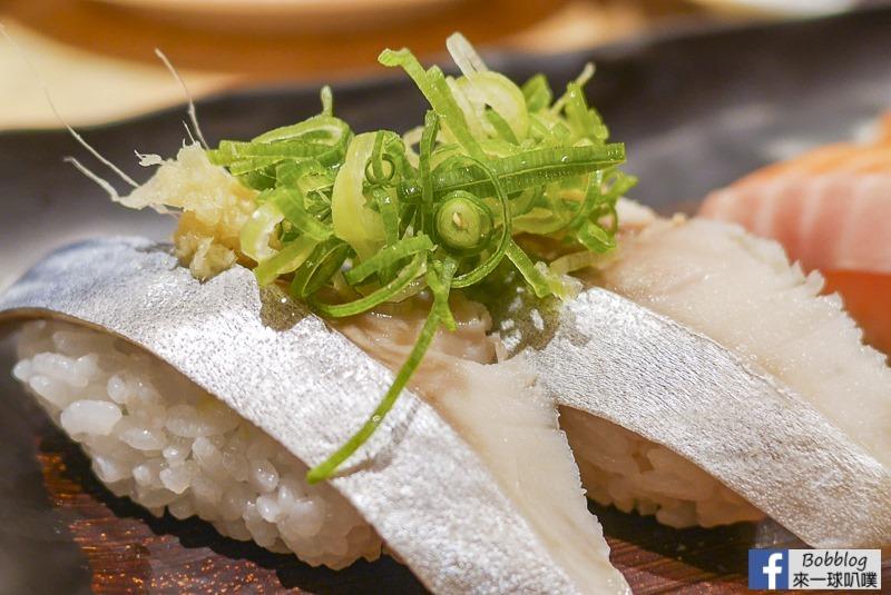 chojiro-sushi-kyoto-65