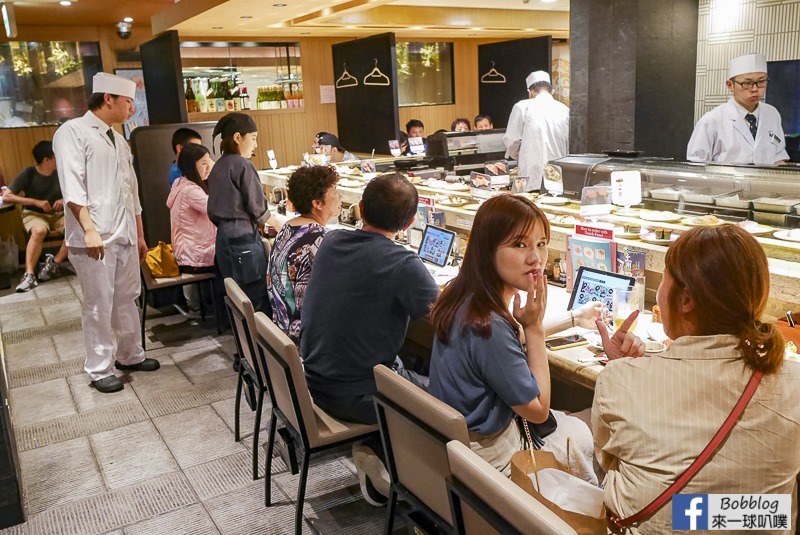 chojiro-sushi-kyoto-72