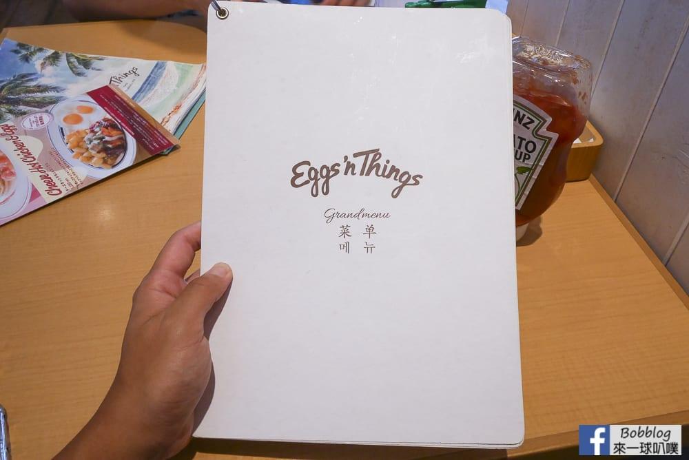 eggsnthings-japan-12