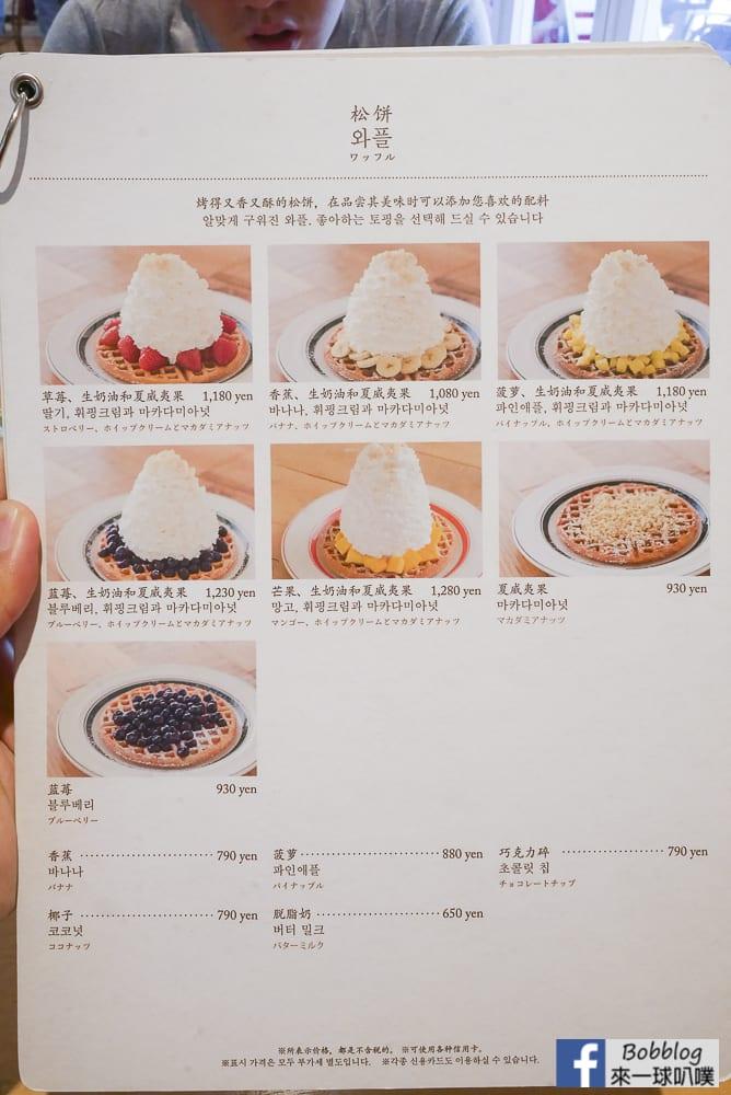 eggsnthings-japan-3