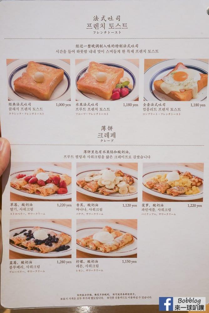 eggsnthings-japan-4