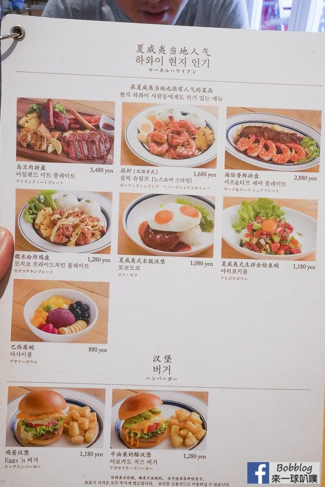 eggsnthings-japan-5
