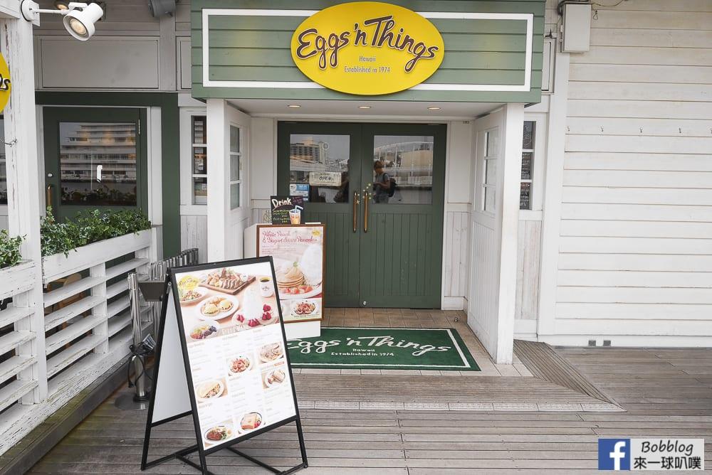 eggsnthings-japan