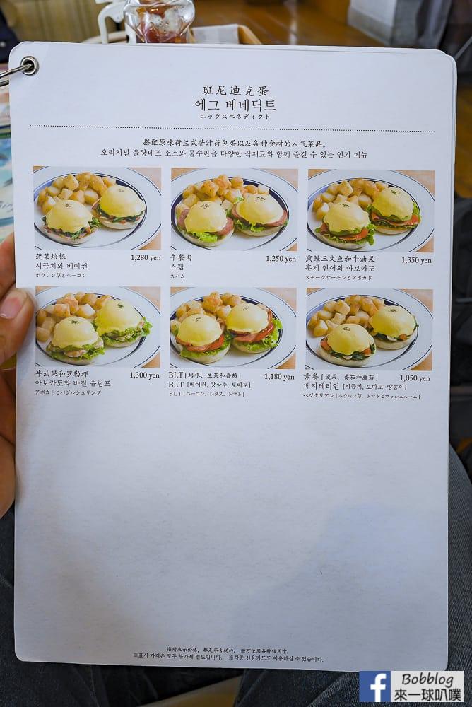 eggsnthingsjapan-5