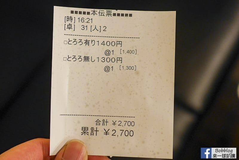 gyukatsu-motomura-osaka-46