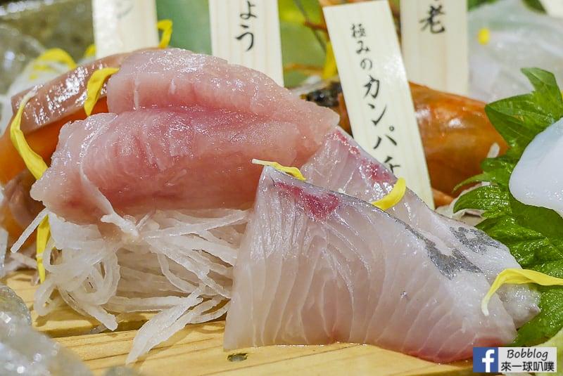 isomaru-suisan-osaka-14