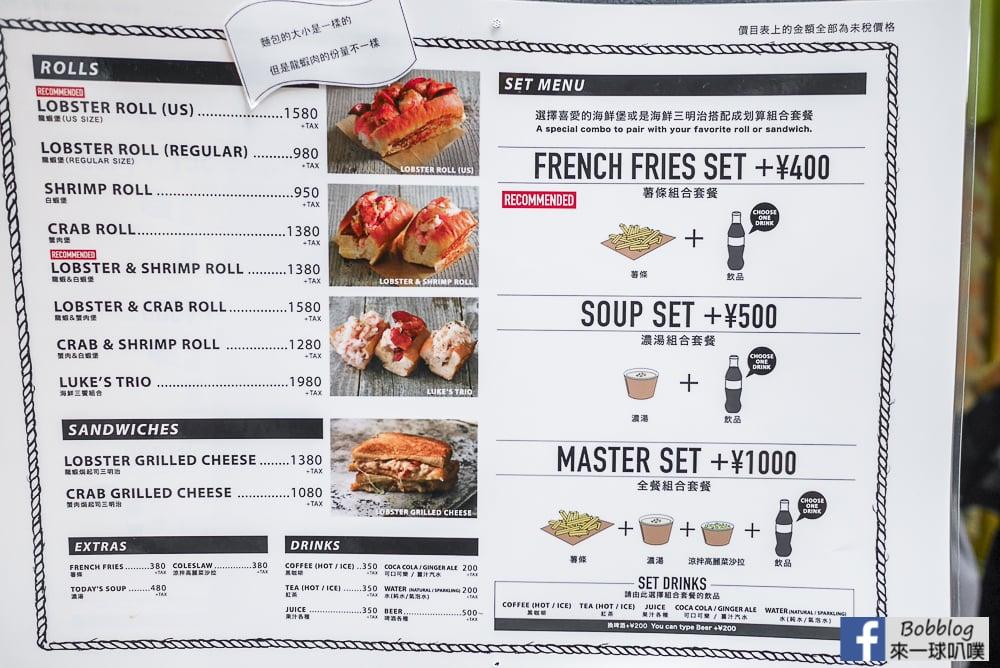 lukelobster-osaka-menu