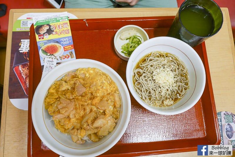 nakau-kyoto-12