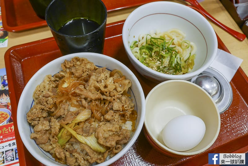 nakau-kyoto-20