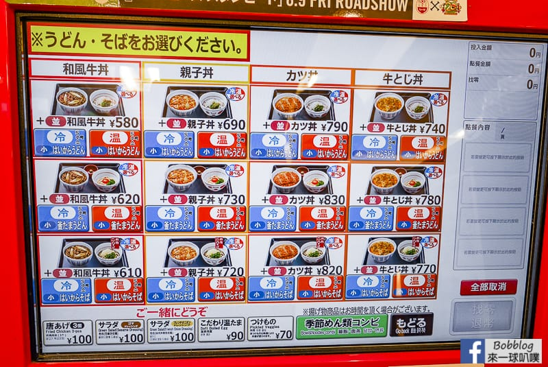 nakau-kyoto-5