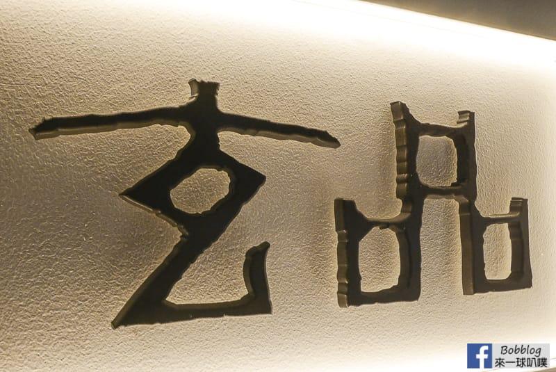 tettiri-kyoto-4