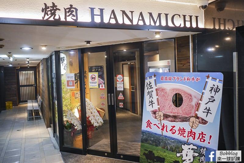 大阪道頓堀燒肉-華道和牛黑豬燒肉(肉質好,A5和牛好juicy)