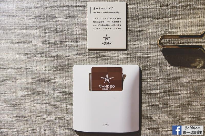 Candeo-Hotels-Kobe-Tor-road-14