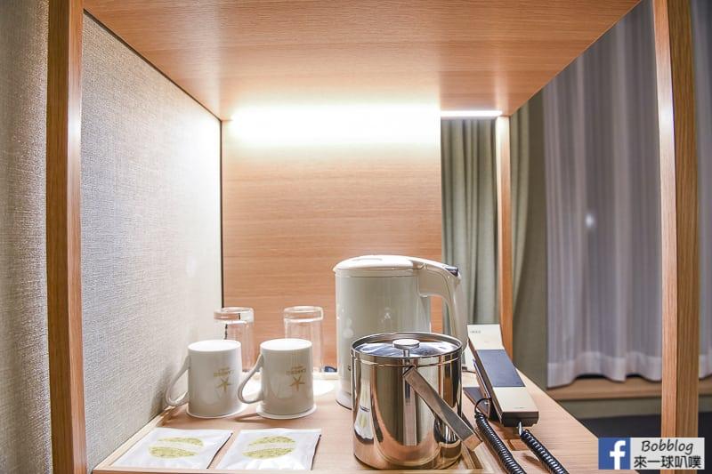 Candeo-Hotels-Kobe-Tor-road-22