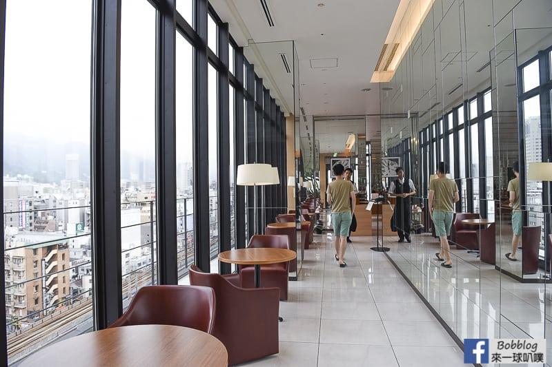 Candeo-Hotels-Kobe-Tor-road-53