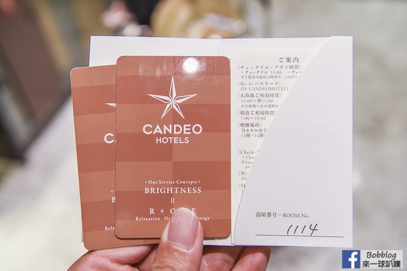 Candeo-Hotels-Kobe-Tor-road-7
