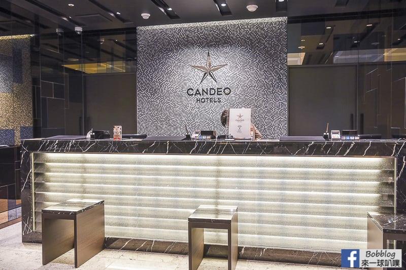 Candeo-Hotels-Kobe-Tor-road-8