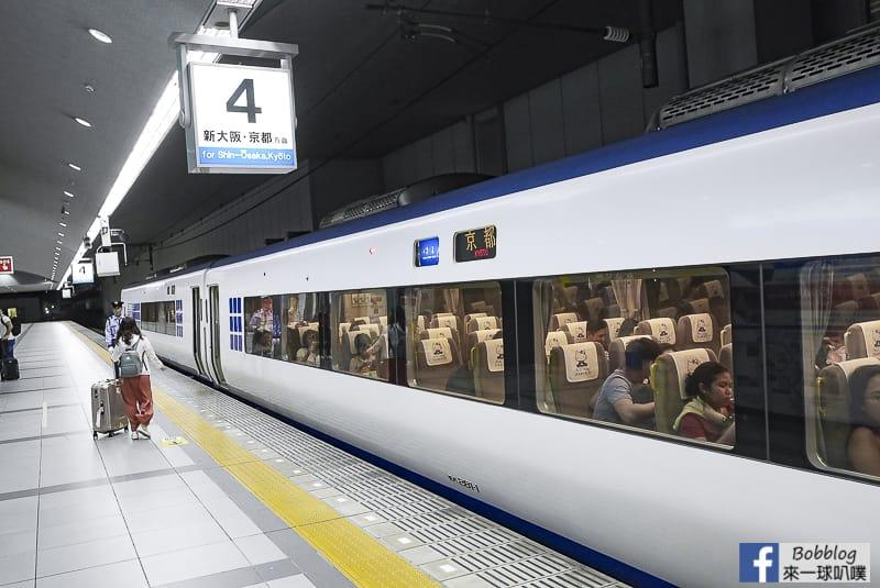 haruka-limited-express-20