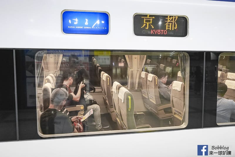 haruka-limited-express-21