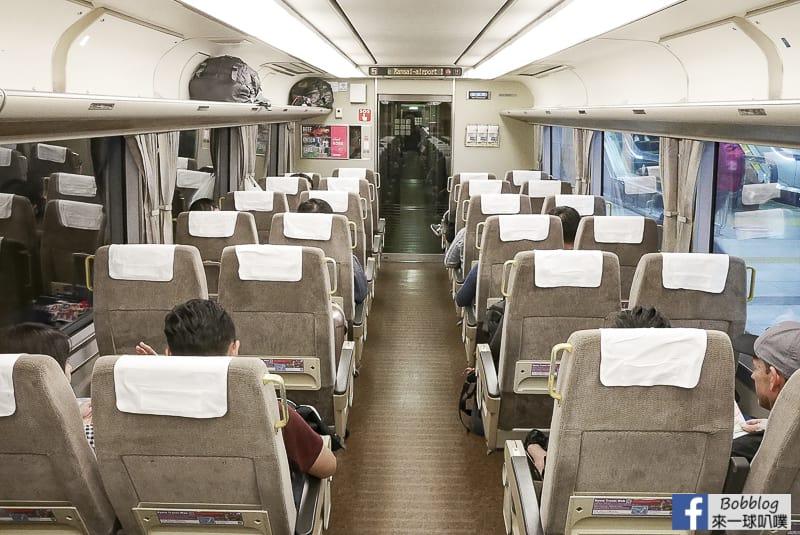 haruka-limited-express-23