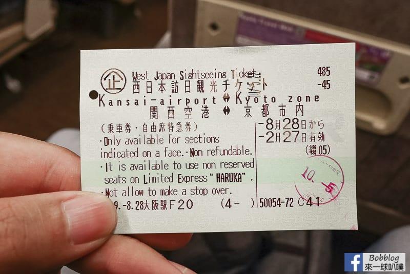 haruka-limited-express-24