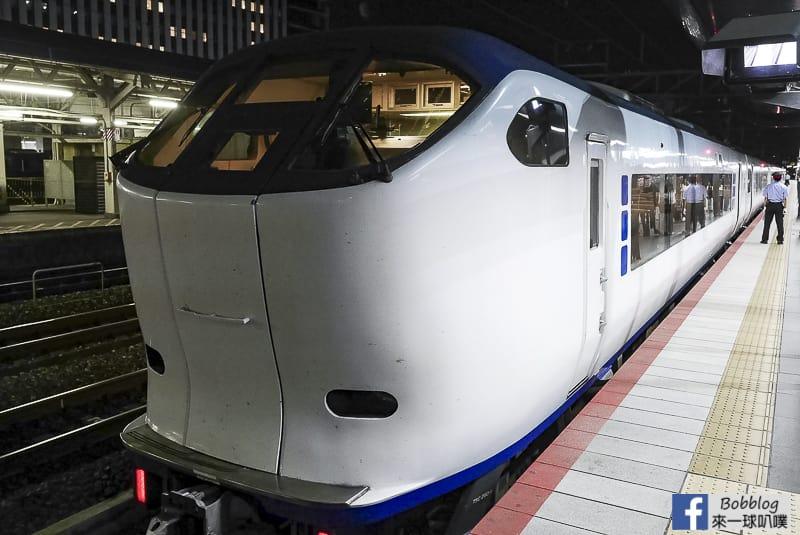 haruka-limited-express-28