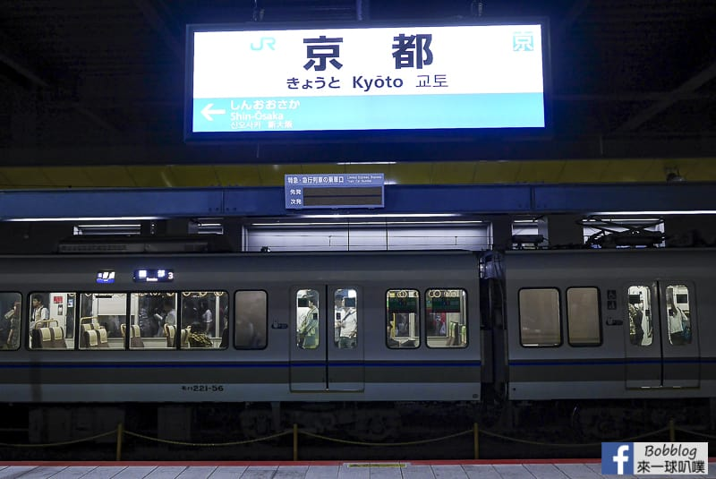 haruka-limited-express-29