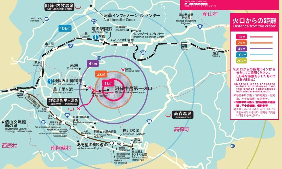 阿蘇景點-2019阿蘇中岳火山口攻略(交通、開放查詢)