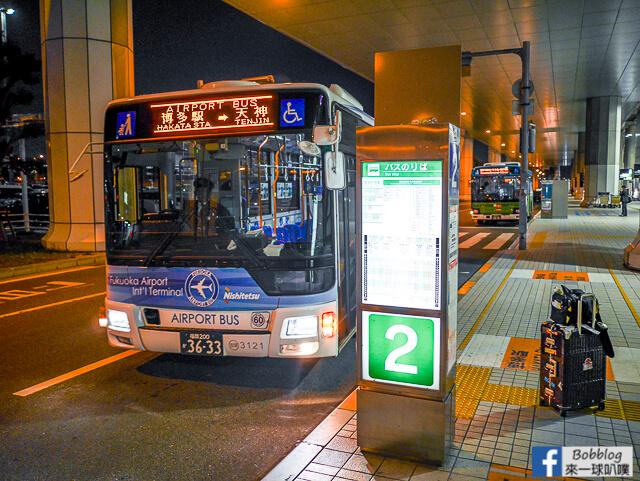 福岡機場到博多、天神交通(西鐵巴士,福岡市地下鐵空港線)