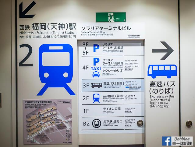 福岡機場到博多、天神交通(西鐵巴士,福岡市地下鐵空港線) @來一球叭噗日本自助攻略