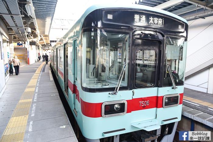 Dazaifu-11