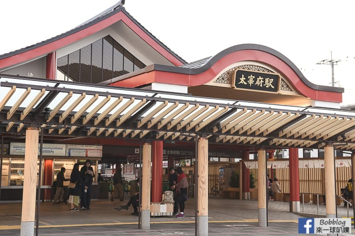 Dazaifu-19