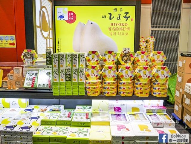 Fukuoka-Airport-shopping-32