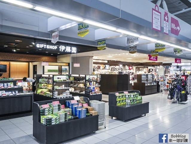 Fukuoka-Airport-shopping-9