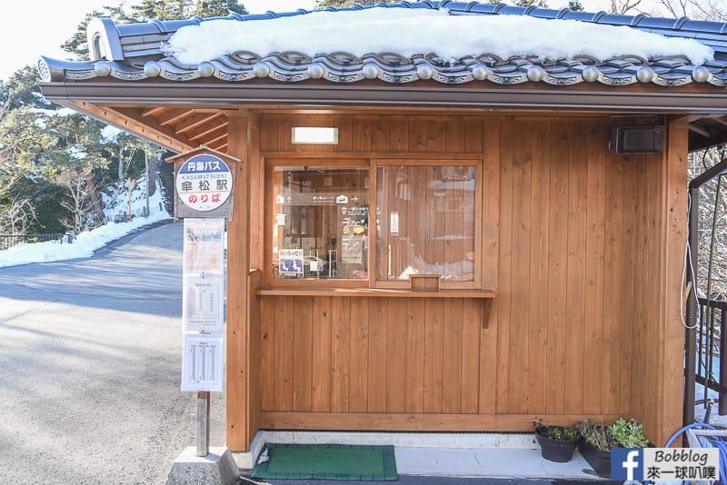 amanohashidate-kasamatsu-park-14